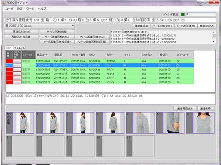 PDS クライアントアプリ01