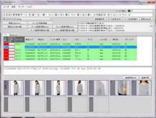 PDS クライアントアプリ