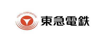 東京急行電鉄株式会社様