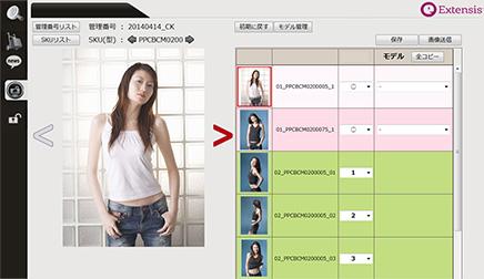 sasage_hub_user_interface_10.jpg
